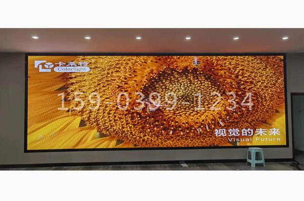 驻马店某学校会议室LED显示屏项目完工