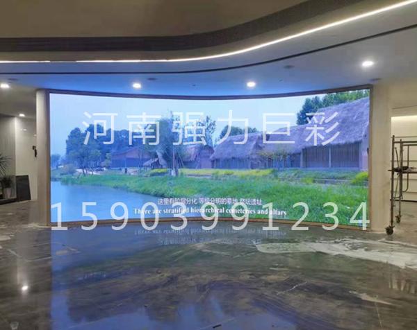 周口市川汇区智慧中心室内小间距LED显示屏项目完工!