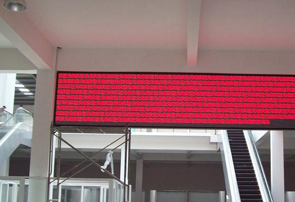 led显示屏如何做防护措施,延长其使用寿命呢