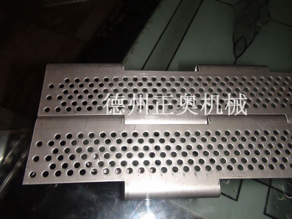 不锈钢冲孔链板