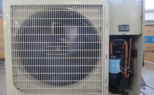雷竞技app下载苹果冷柜式空调对于有故障对应的措施