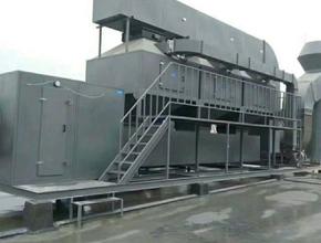 催化燃烧设备在化工废气中的广泛应用!
