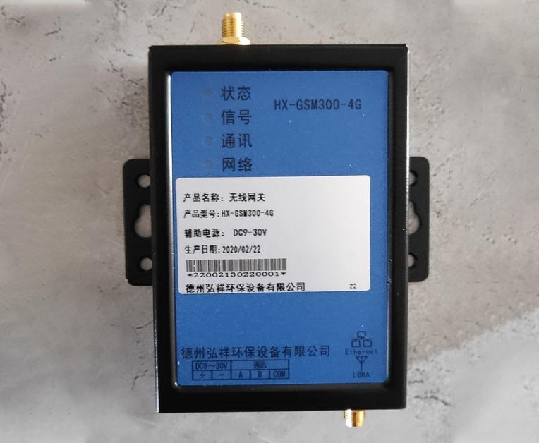 环保用电分表计电的系统结构!