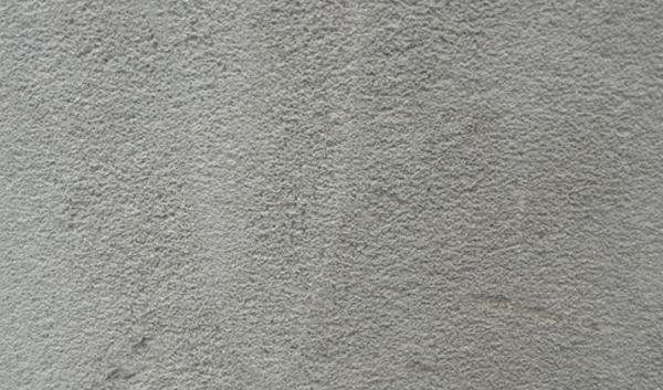 YT無機活性保溫隔熱材料的原材料是什么?