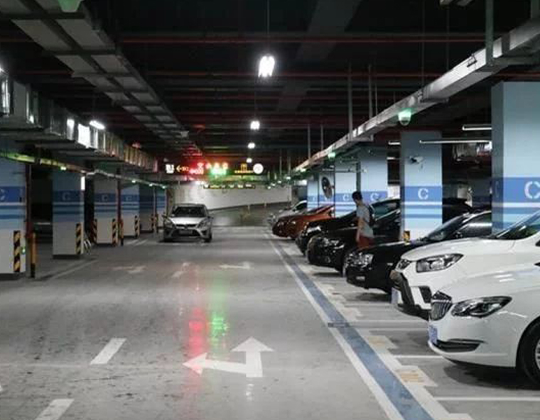 地下停车场案例