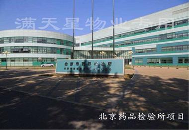 办公楼物业公司