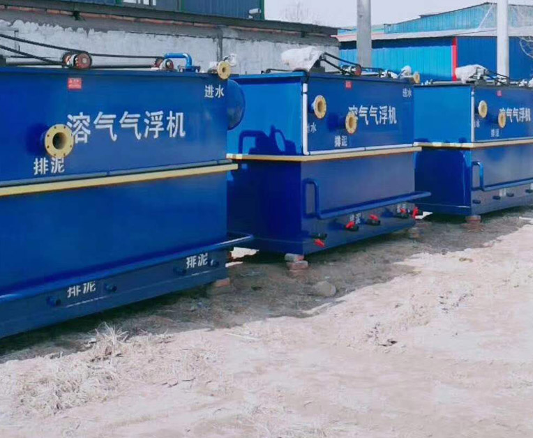 高效浅层容器气浮机