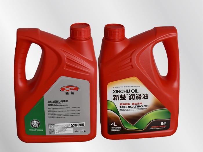 润滑油是否有保质期?