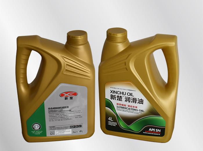 全合成润滑油保质期多长!
