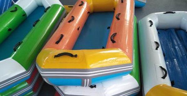 PVC漂流船