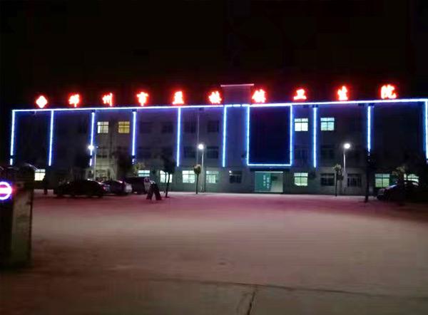 卫生院楼体亮化