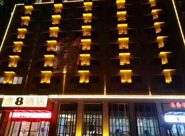 酒店楼体亮化