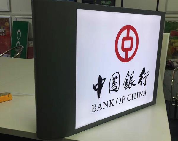 邓州广告灯箱