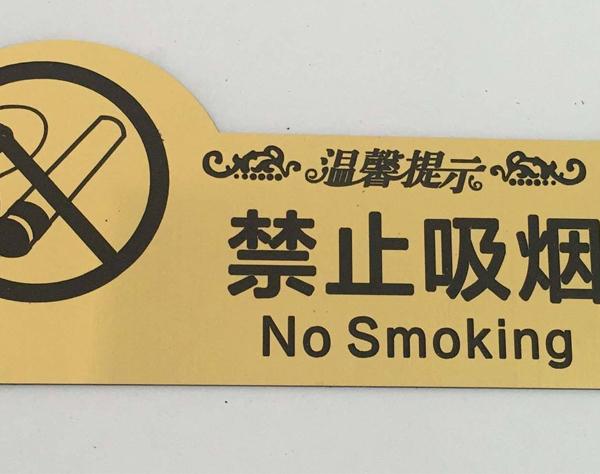 邓州标识标牌