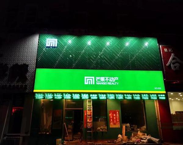 3M广告灯箱为什么这么受商家欢迎呢?