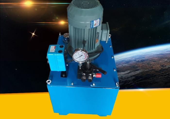 电动防爆液压泵