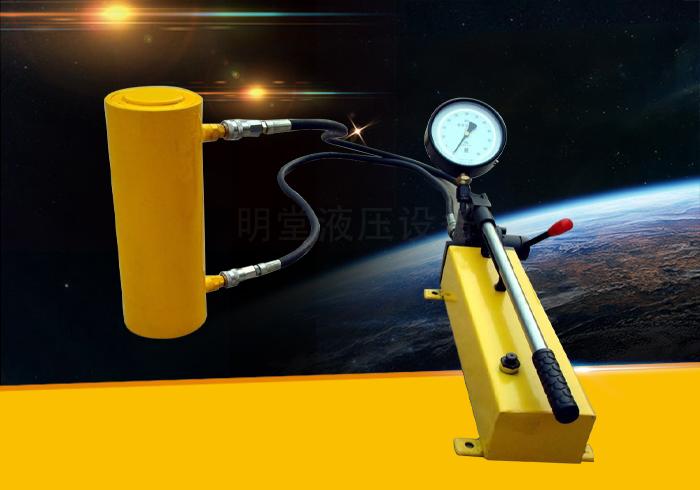 分体式液压手动泵