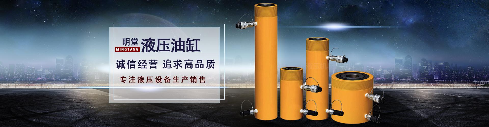 液压泵站定制厂家