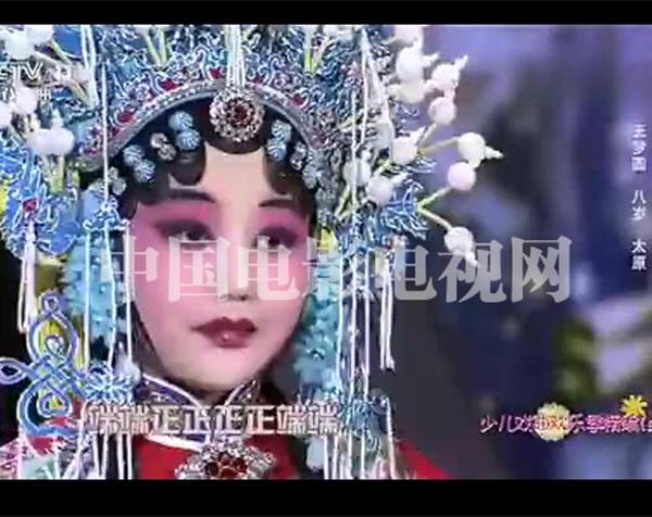 百姓戏曲大舞台晋剧: 大登殿 演唱: 王梦圆 (九岁)山西