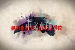 《南都晨报》2015唐境·旗袍皇后大赛总决赛暨颁奖盛典