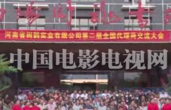 树鹊省电王节能惠民受欢迎 中国电影电视网跟踪推广促成效(系列报道之五)