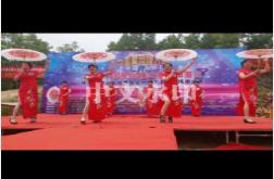 南阳磨山中国星网模大赛内乡旗袍秀,中国电影电视网为您带来