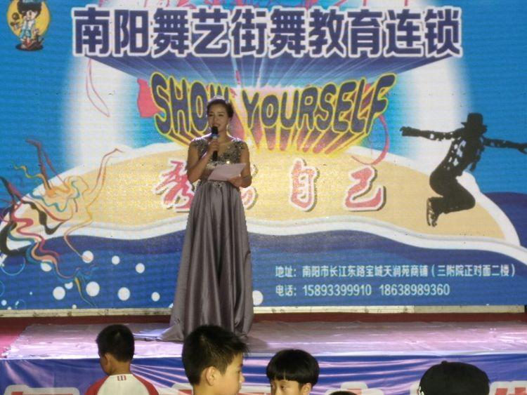 舞艺街舞教育连锁机构被教育部ETEV全国文化艺术舞蹈考培机构和河南电视台记录中原授权为舞蹈资格认证考点,中国广播电视网为您报道