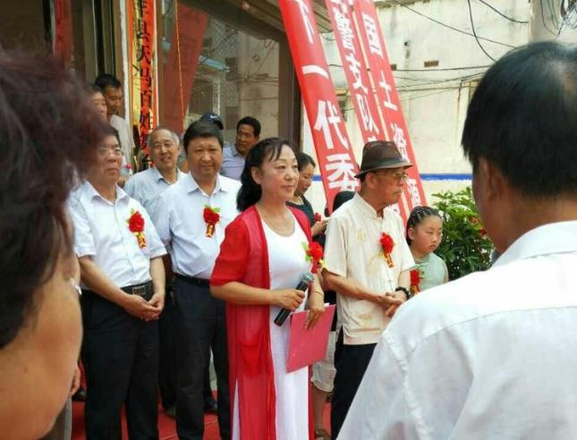 中网视传媒中心 /中网视电影电视网喜添家族新成员