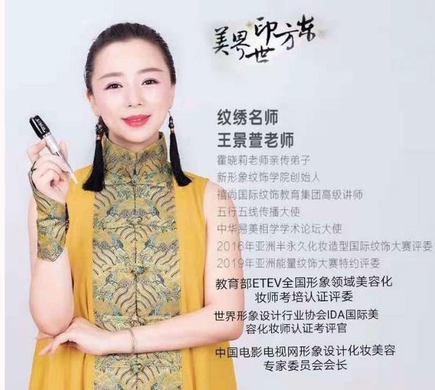 中国电影电视网将包装推广一批德艺双馨优秀人才入驻《星耀华夏》明星宝典