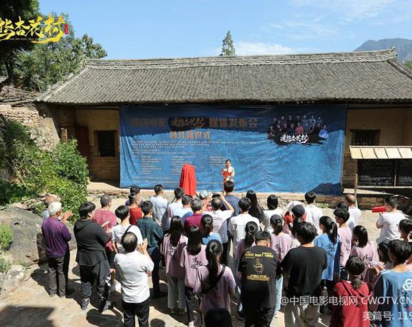 中国电影电视网河南影视部筹划的民国往事《遥指杏花村》大电影开机啦