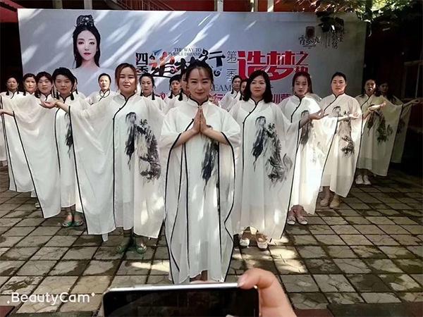 中国电影电视网面向全社会开办跨行业全民联盟创业创收就业技能速培班