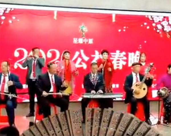 中影网君乐美艺术团节目《贺新年》