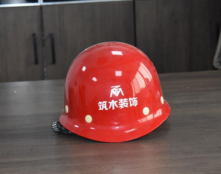 安全帽厂家