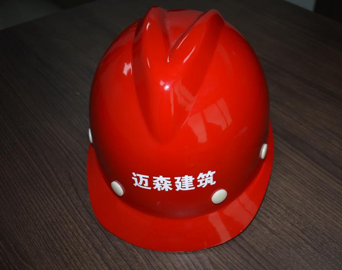 V字型玻璃钢安全帽