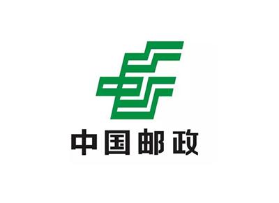 中国邮政速递物流股份有限公司陕西省分公司