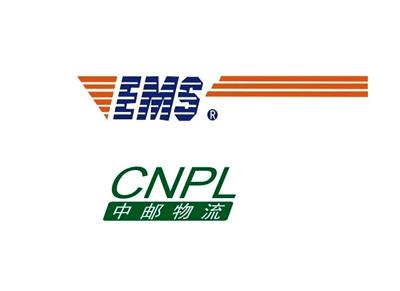 陕西省邮政速递物流有限公司