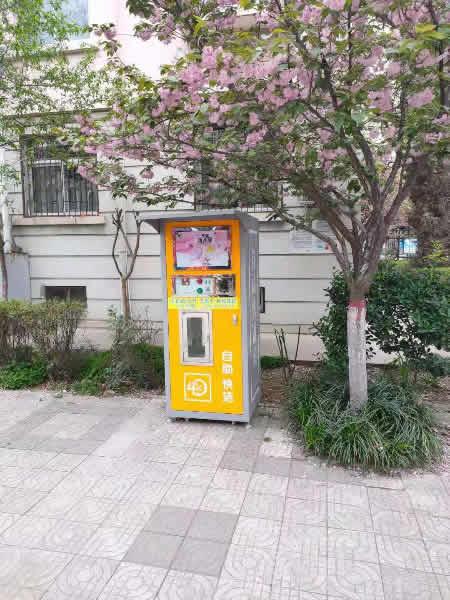 自动洗衣液售卖机大学校园部署现场照片