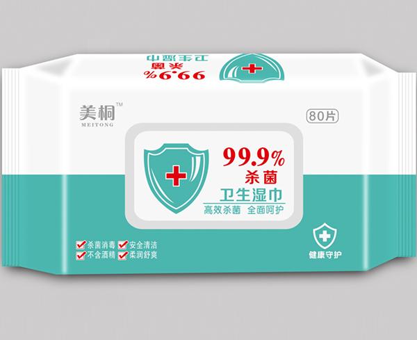 99.9%杀菌卫生湿巾
