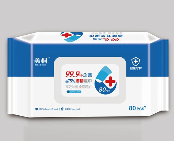 美桐75%酒精湿巾