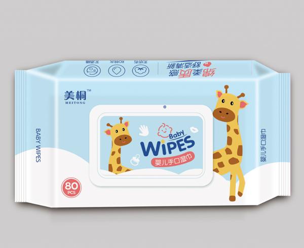 80片装婴儿手口湿巾