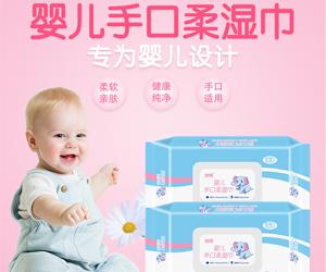 婴儿幼嫩的皮肤容易受伤,湿巾的使用方法你用对了吗