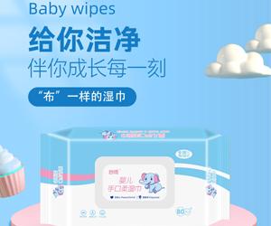 广西80片装婴儿手口柔湿巾