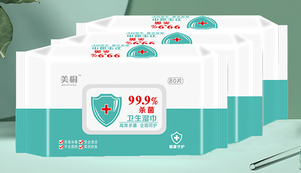 消毒湿巾的种类,有什么种类呢?厂家来分享