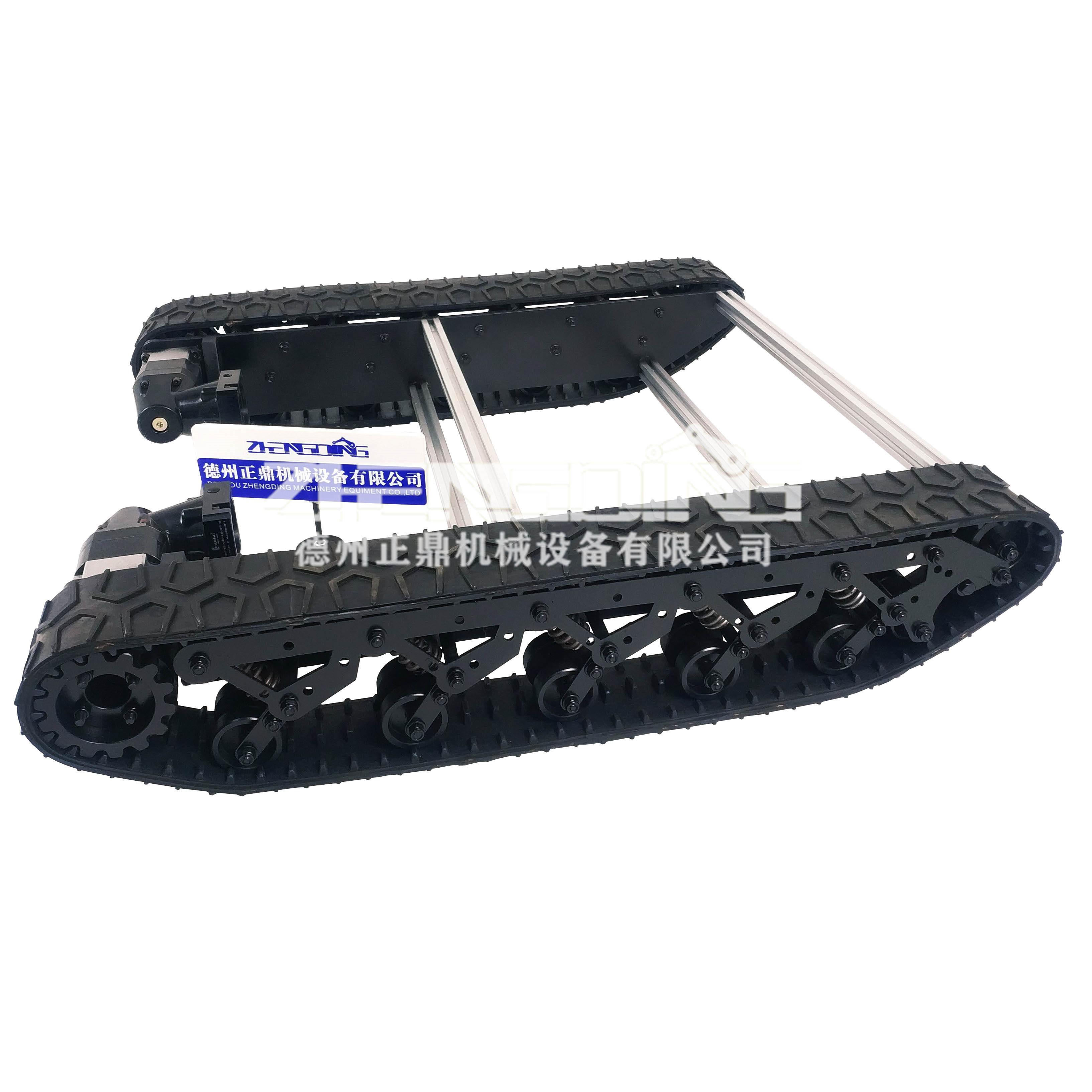 ZDDP-QZHGD-80橡胶履带底盘