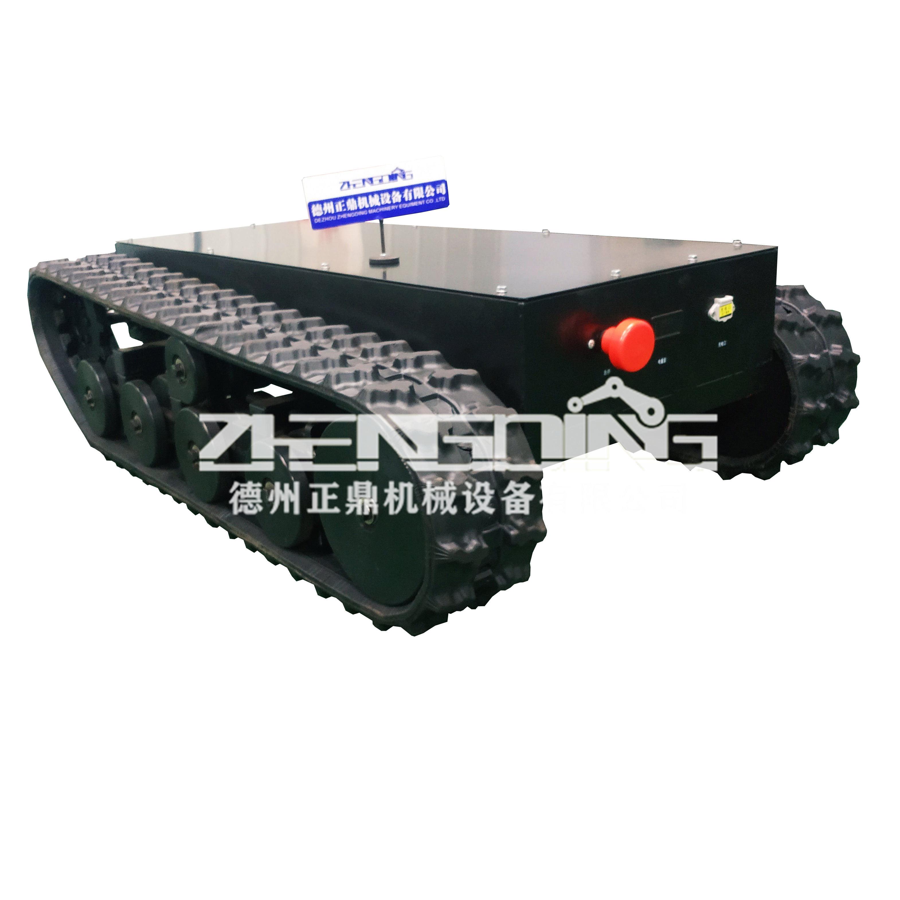 ZDDP-JHZY-150橡胶履带底盘