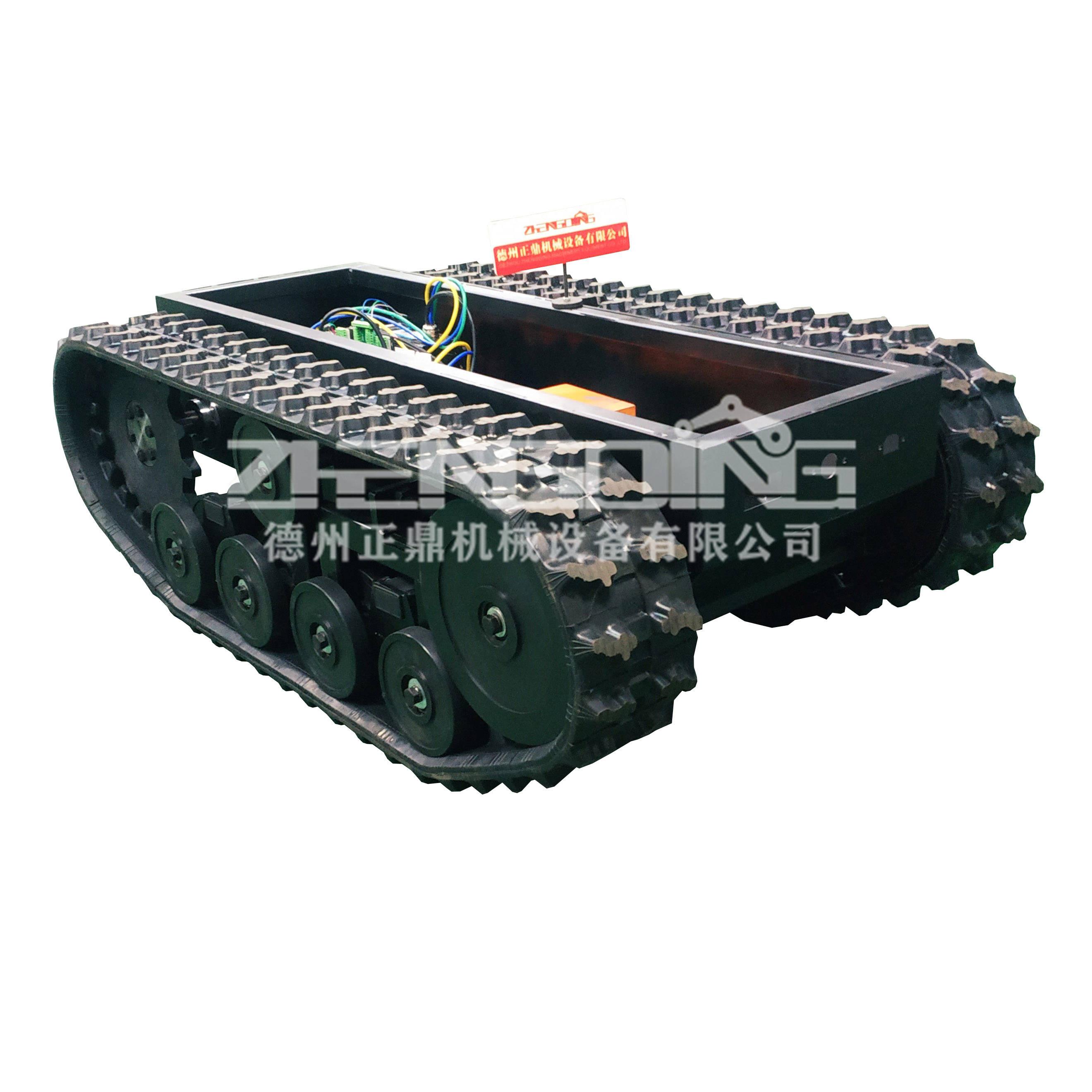 ZDDP-LW-150橡胶履带底盘