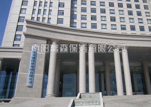 河南省交通厅办公大楼外墙清洗、工程拓荒、石材结晶