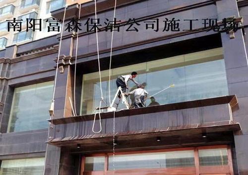 南阳森茂爵士岛咖啡厅工程拓荒