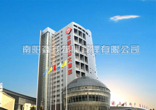 南阳龙鑫酒店外墙清洗、石材结晶、工程拓荒
