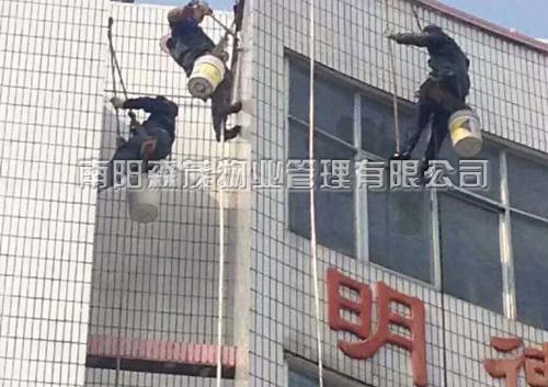 淅川县一高外墙清洗